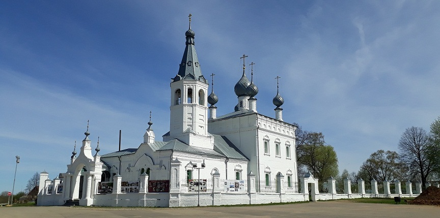 Годеново. Храм Иоанна Златоуста